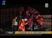 货车司机被困 漳平消防火速救援