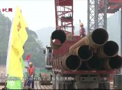 永定:永梅出省公路加快推进 完成投资8.9亿元