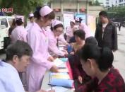 漳平:开展国际护士节宣传活动
