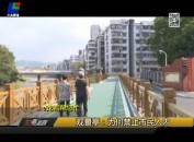 e龙岩帮您忙:观景亭:为何禁止市民入内