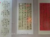 红土思源——吴升辉书法捐赠展