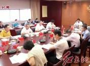 市政协召开党组(扩大)会议