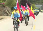 """环福建省骑行队行经漳平市 开展""""体育+旅游""""自行车运动"""