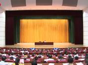 """市委中心组举办第五十七期""""中央苏区发展大讲堂"""""""