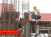 漳平市第二中学改扩建项目顺利推进