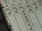 手工造纸技艺的守望者——邓君华