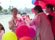 漳平:母亲节义卖康乃馨 救助贫困多胞胎家庭