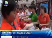 上杭:送营养早餐 向劳动者致敬