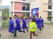 漳平:开展突发地质灾害应急演练