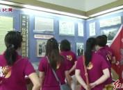 香港青年骨干福建交流团到访永定