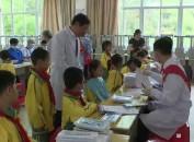 """我市""""关爱贫困家庭儿童口腔健康""""慈善公益项目在长汀启动"""