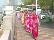 """漳平:举办""""漳平美▪民族风▪文明行""""百人旗袍秀活动"""