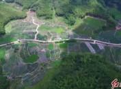 2017年龙岩市环境状况公报发布