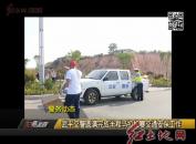 武平交警圆满完成半程马拉松赛交通安保工作