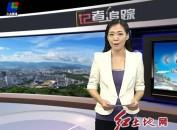恒大收购FF  中国电动汽车迎来新巨头