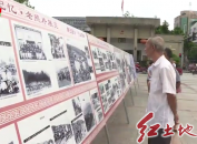 """上杭、漳平:开展""""国际档案日""""宣传活动"""