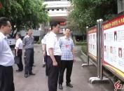 市领导检查高考安全工作