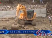 龙岩中心城区:首个滨水景观工程加快建设