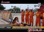 漳平大队开展安全生产月消防安全宣传活动