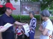龙岩经开区(高新区):开展防范非法集资宣传活动