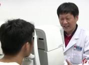 科学防控近视 关注孩子眼健康