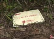 漳平:持续加大汛期地质灾害隐患点巡查力度
