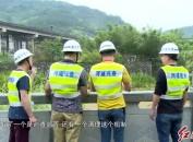 新罗龙门:建立长效机制 全面推行河长制 助力乡村振兴