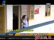 黄瑾:平凡岗位显身手