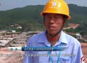 上杭:加快推进永杭高速建设