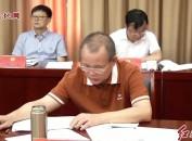 五届市政协第十三次主席会议召开
