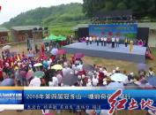 2018年第四届冠豸山·塘前荷花节举行