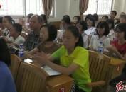 """长汀:""""青年红色筑梦之旅""""精准教育扶贫项目对接活动启动"""
