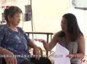 """漳平市积极应对 做好防御台风""""玛莉亚""""工作"""