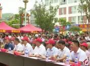 上杭县法治文艺巡回演出在才溪镇启动