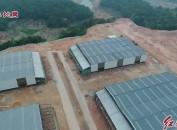 永定:精准培育支柱产业和龙头企业推动工业再造
