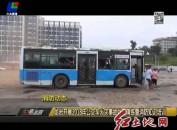 龙岩开展2018年公交车火灾事故处置演练暨消防知识培训