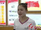 龙岩技师学院学生陈晓燕入选第45届世界技能大赛国家集训队