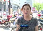 """龙岩人民医院:""""三防机制""""打造""""平安医院"""""""