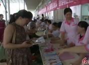 """漳平市开展纪念第29个""""7.11世界人口日""""暨""""流动人口健康同行""""活动"""