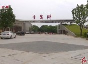 武平:千鹭湖建成开园 又添新景点