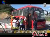 永定消防:联合多部门开展道路交通事故应急处置演练