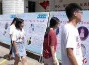 """龙岩技师学院开展""""7·15""""世界青年技能日宣传活动"""