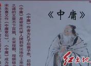 海峡两岸国学夏令营公益行在漳平永福举办