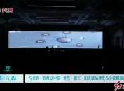 与龙岩一起红动中国 世茂品牌发布会荣耀盛启