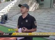 上杭巡特警:开展警务实战技能训练