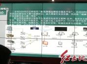 闽台携手科技融合 扩展海外电力市场
