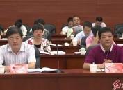 关于加强和改进人民政协工作 全市政协系统理论研讨会召开