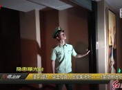 漳平消防:突击夜查人员密集场所 ——3家隐患场所被查处