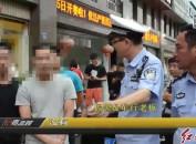 龙岩交警:查获多辆涉嫌改型改装机动车