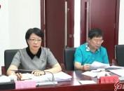 市五届人大常委会第22次主任会议召开